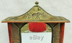 Large 22 Wood & Wicker Figural Elephant Palm Tree Hanging Wall Mirror #5363