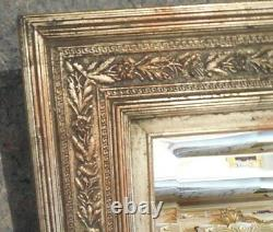 Large Ornate Solid Wood 34x46 Rectangle Beveled Framed Wall Mirror